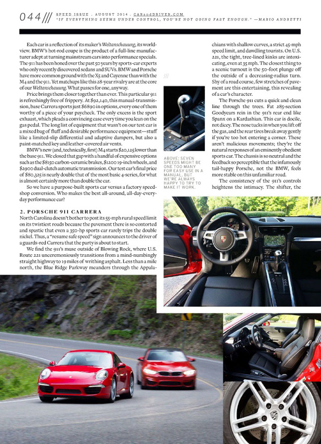 BMW M4 vs Porsche 911